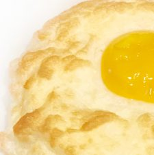 Easy Paleo Breakfast: Eggs in a Cloud